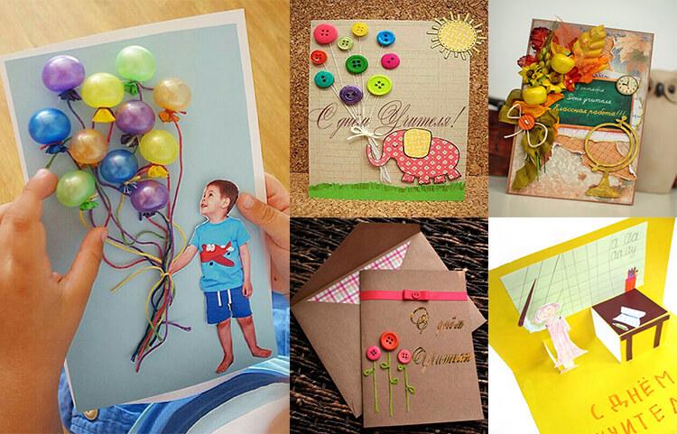 Открытки для учителя сделанная своими руками, женщине днем рождения